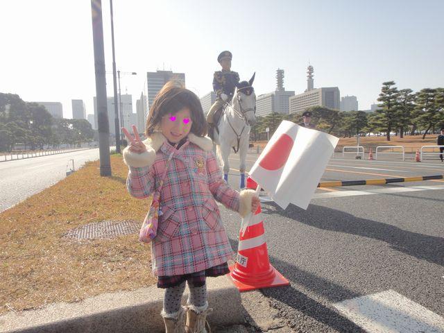 警視庁の馬