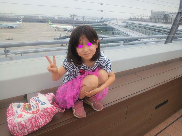 羽田空港 その2