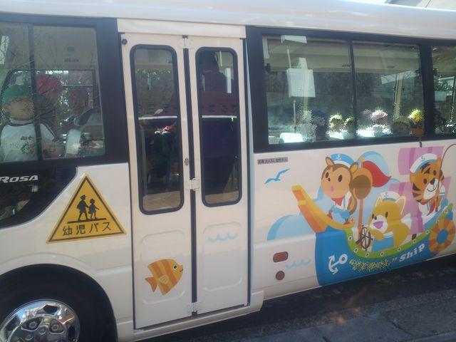 バス停 その2