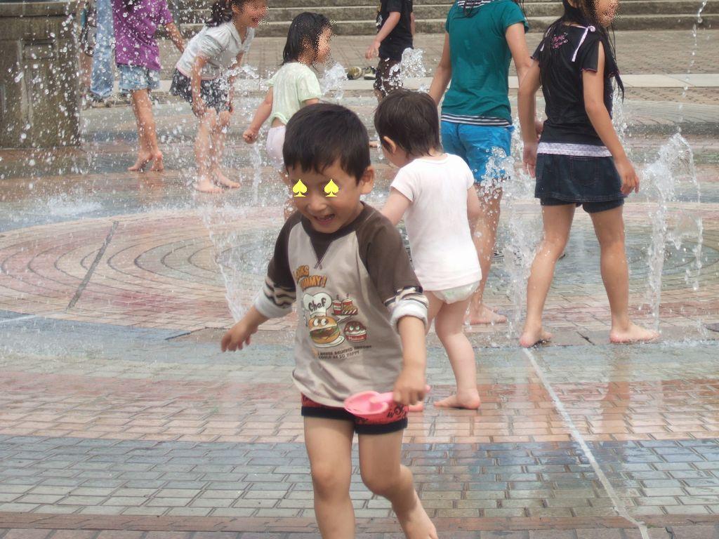 水の広場 その1