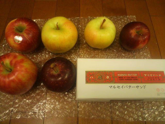 りんごとバターケーキ