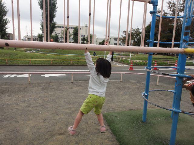 萩中公園 その2