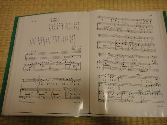 音楽ファイル その2