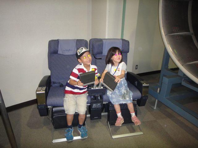 航空科学博物館 その2