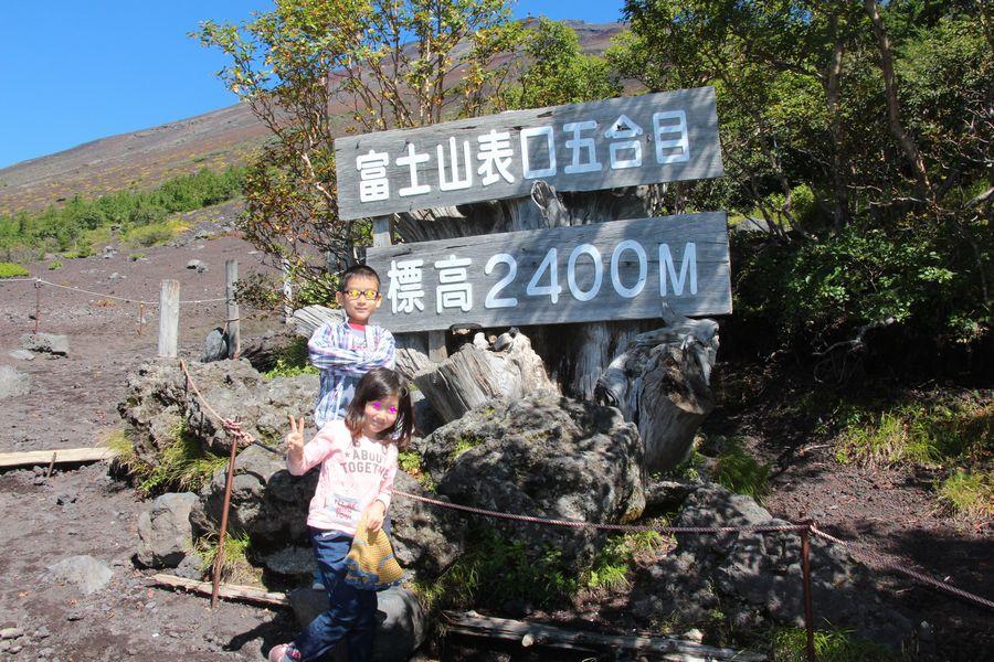 富士山五合目 その3
