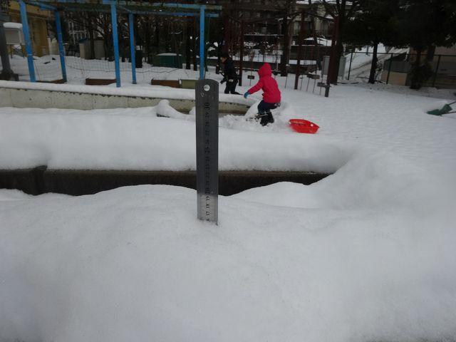 雪遊び その1