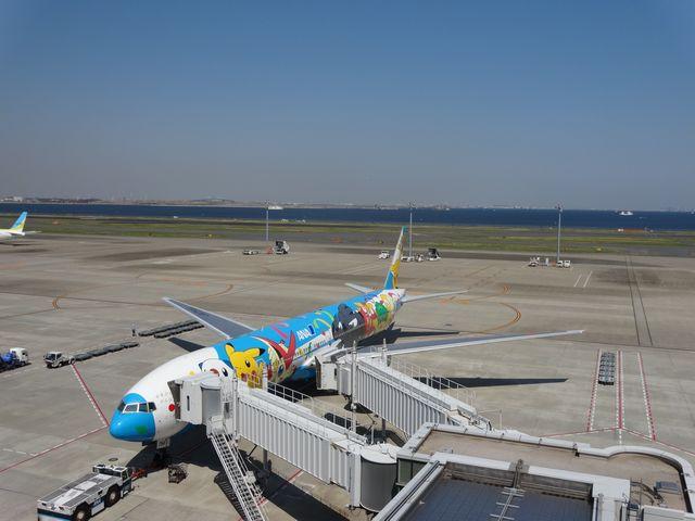 羽田空港 その3