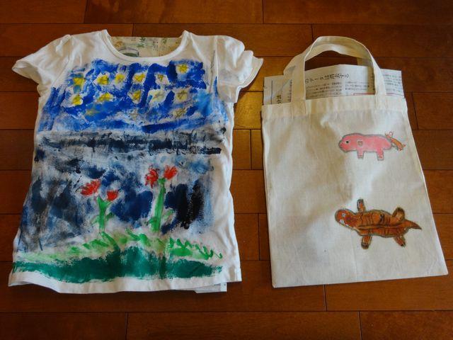 カバンとTシャツ