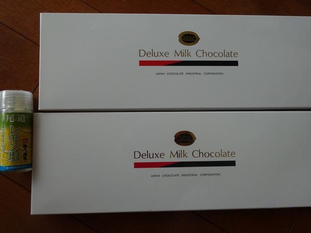 チョコレートと塩