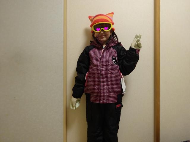 スキー準備 その2