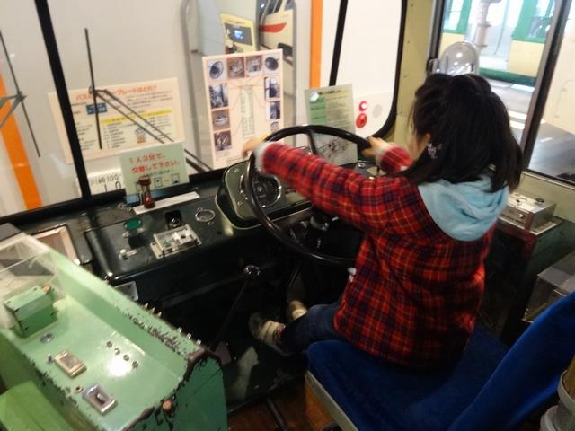 電車とバスの博物館 その2