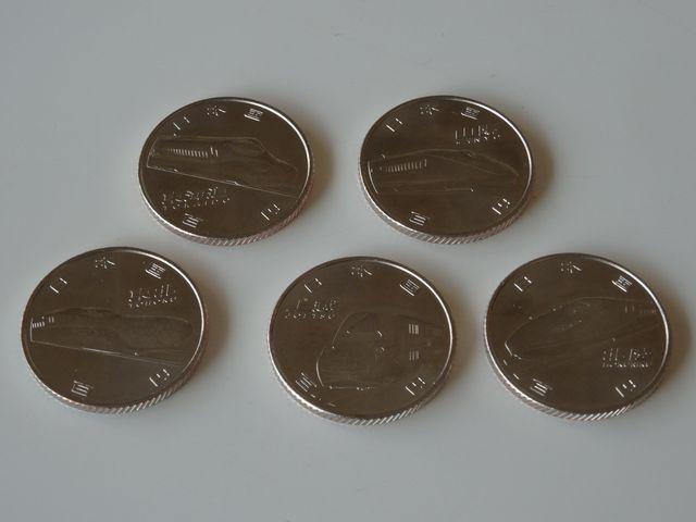 記念貨幣 その1