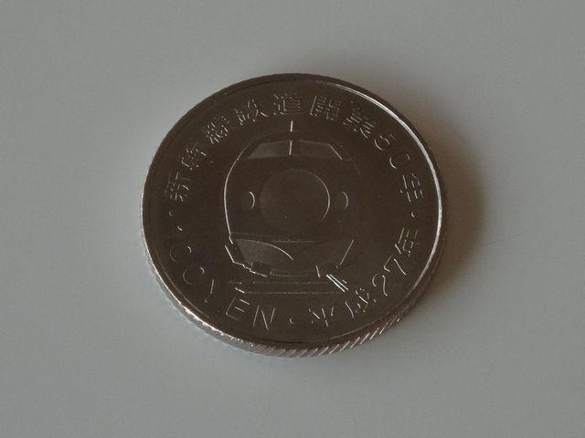 記念貨幣 その2