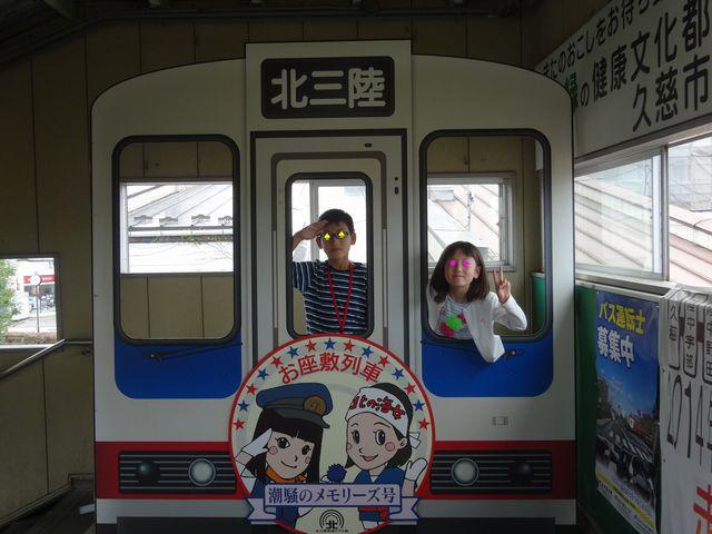 久慈駅 その1