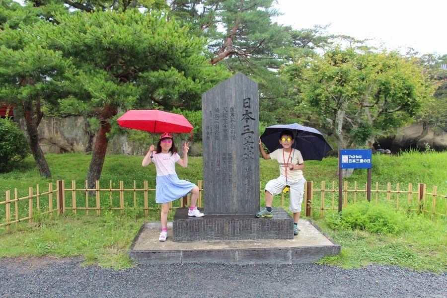 松島 その4