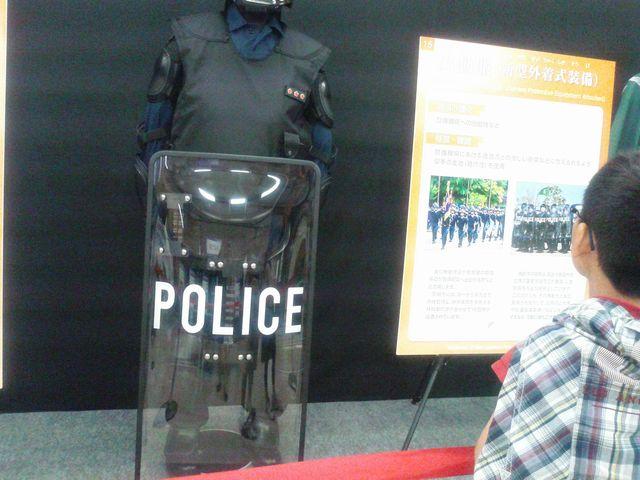 警察博物館 その2