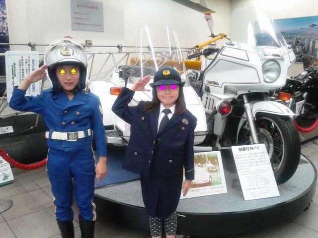 警察博物館 その1
