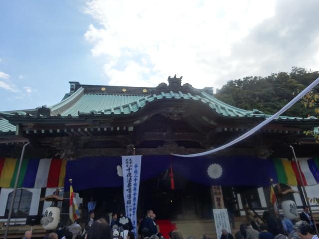 鎌倉 その1