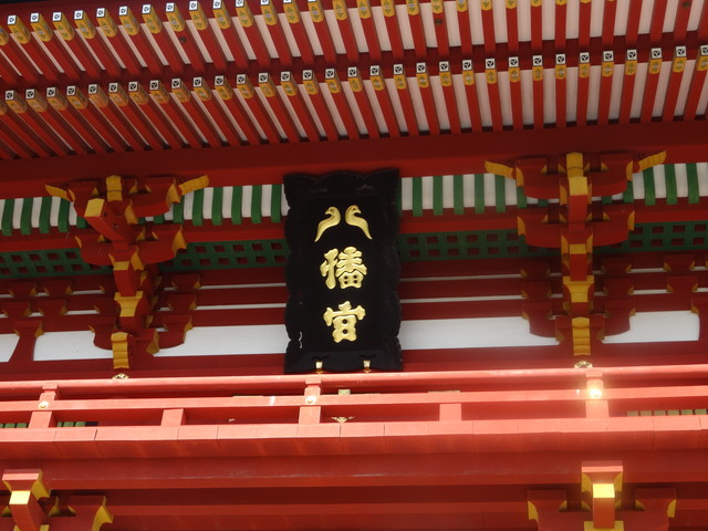 鎌倉 その5