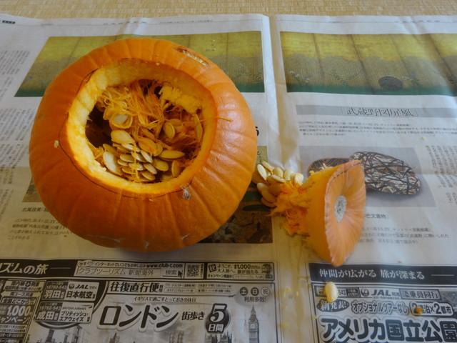 ハロウィンかぼちゃ その2