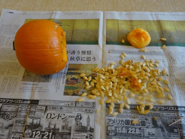 ハロウィンかぼちゃ その3