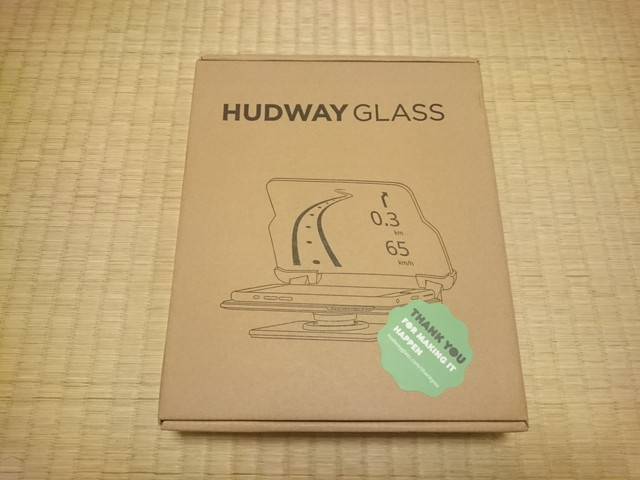 HUDWAY Glass その2