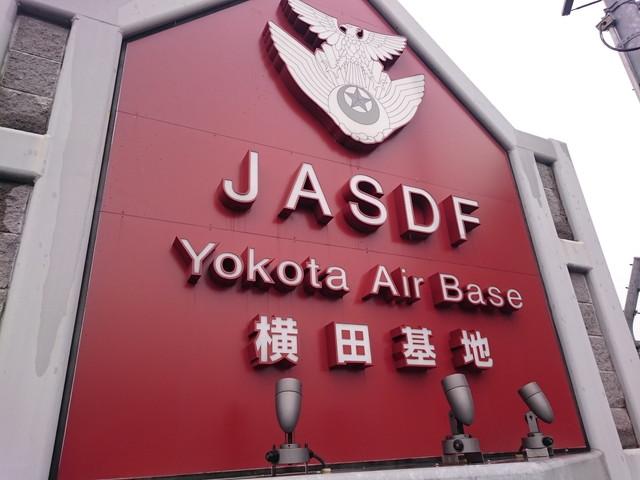 横田基地日米友好祭 その1
