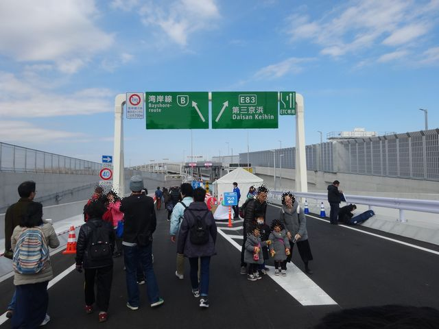横浜北線ウォーク その1