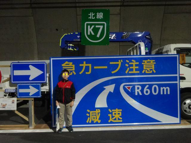 横浜北線ウォーク その9