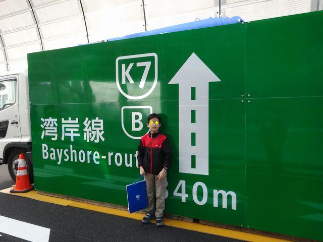 横浜北線ウォーク その10