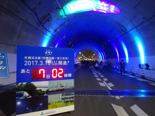 横浜北線ウォーク その5