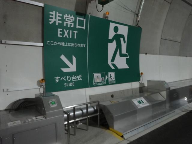横浜北線ウォーク その13