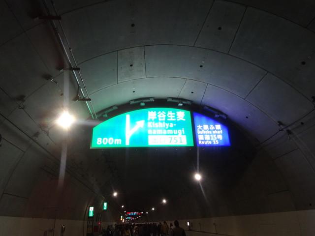 横浜北線ウォーク その12