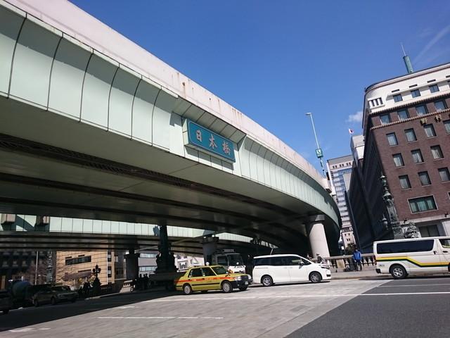 日本橋 その1