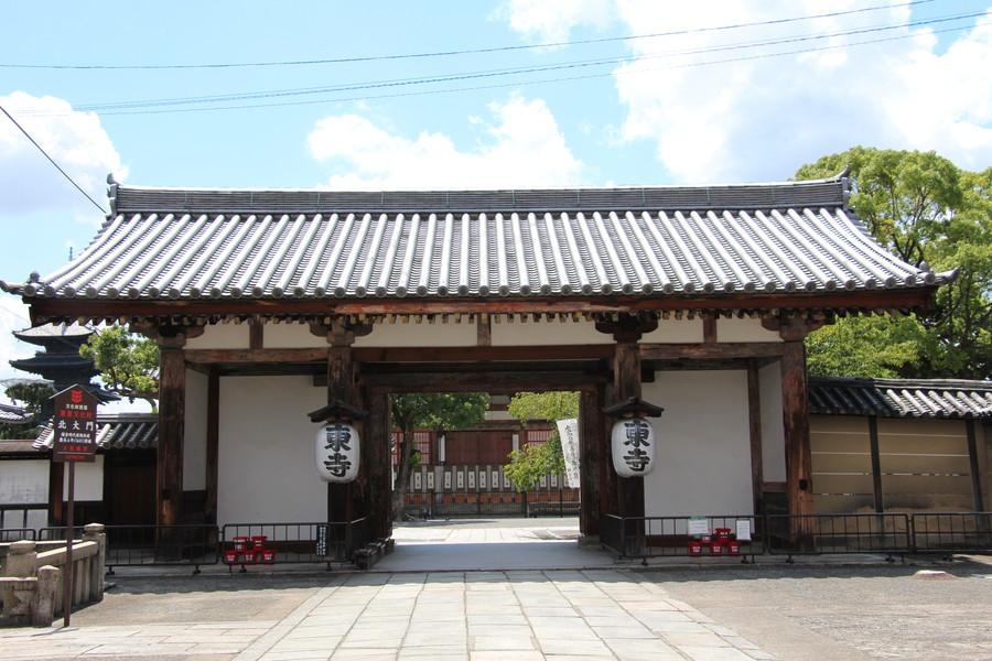 東寺 その1