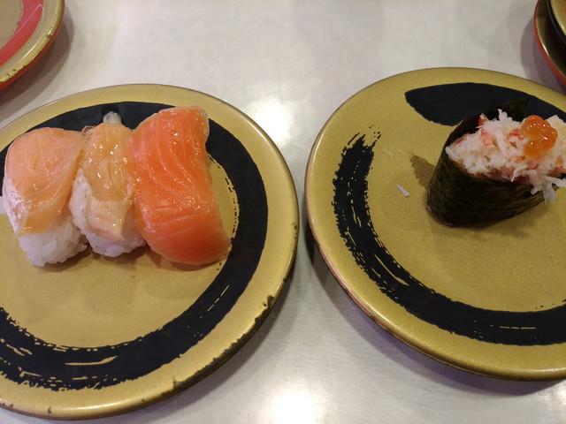 お寿司 その3