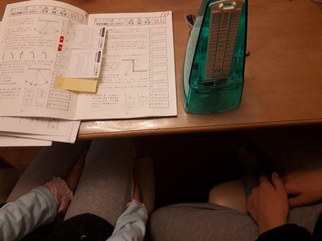 勉強 その2