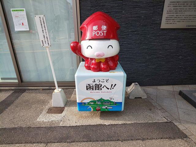 函館駅 その1