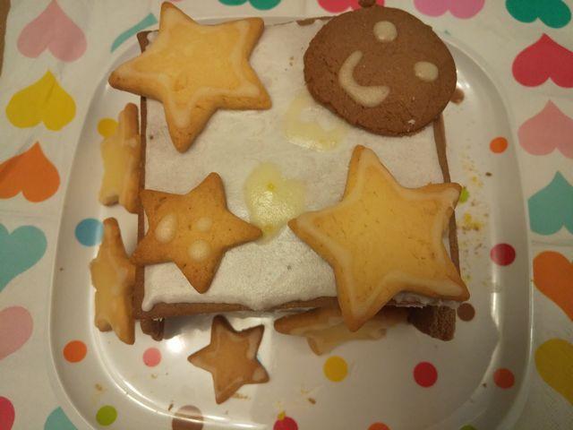 クッキー その1