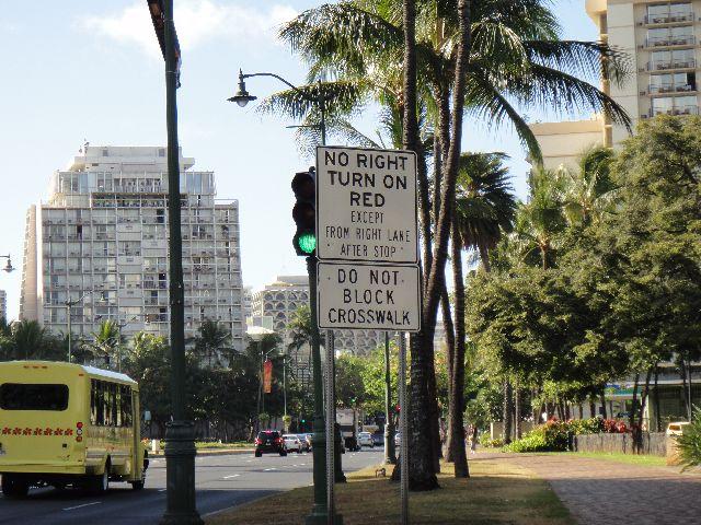 道路標識 その1