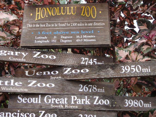 ホノルル動物園 その1