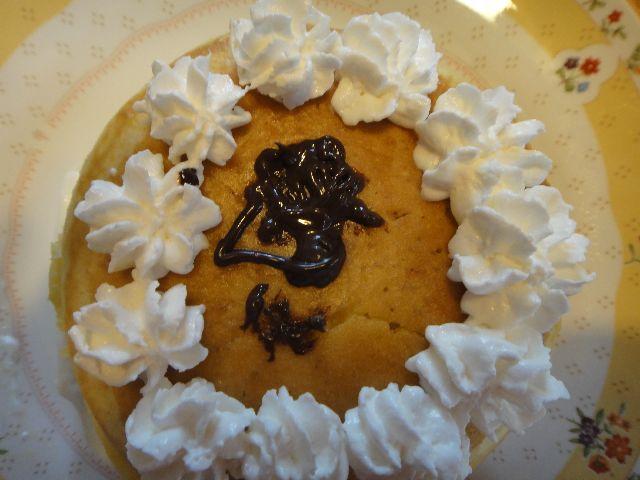 父の日 ケーキ