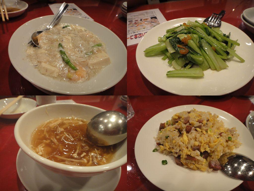 四五六菜館 その2