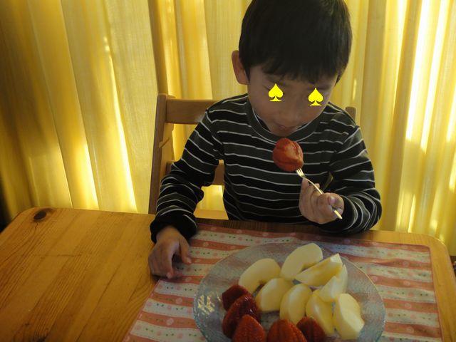 イチゴ その2