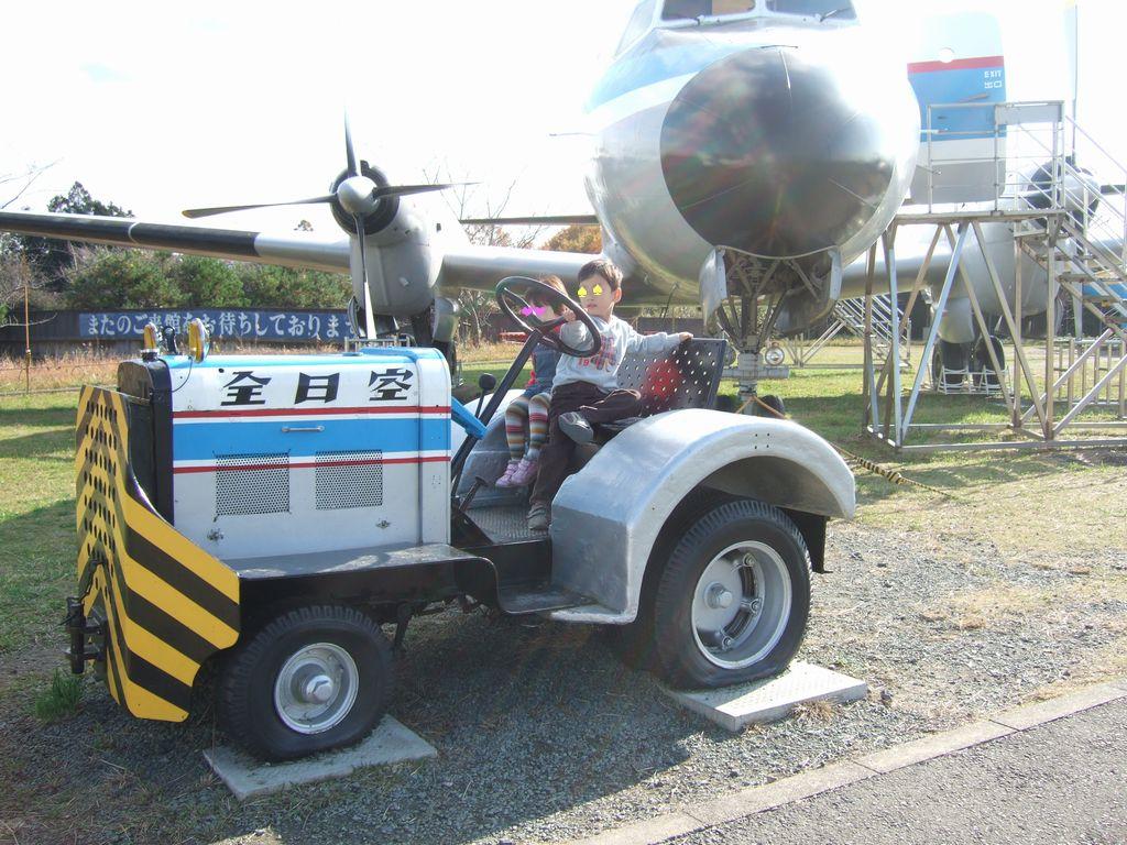 航空科学博物館 その5