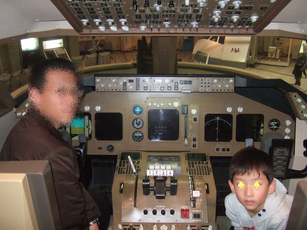 航空科学博物館 その3