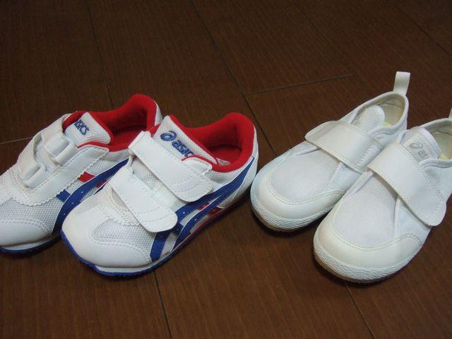 運動靴と上履き