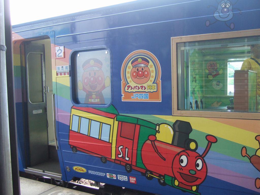 アンパンマン列車 その1