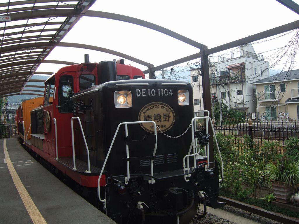 嵯峨野トロッコ列車 その1