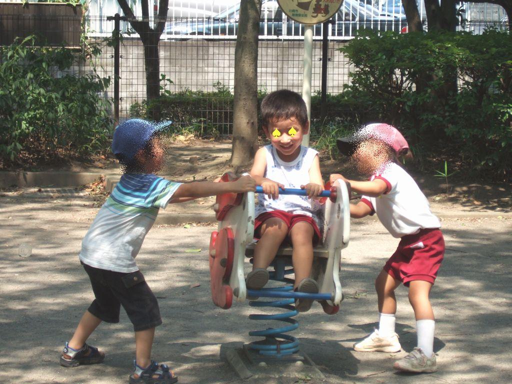 公園遊び その1